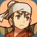 火焰纹章之三国志官方网站下载正式版游戏 v1.0.4