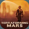 Terraforming Mars中文版