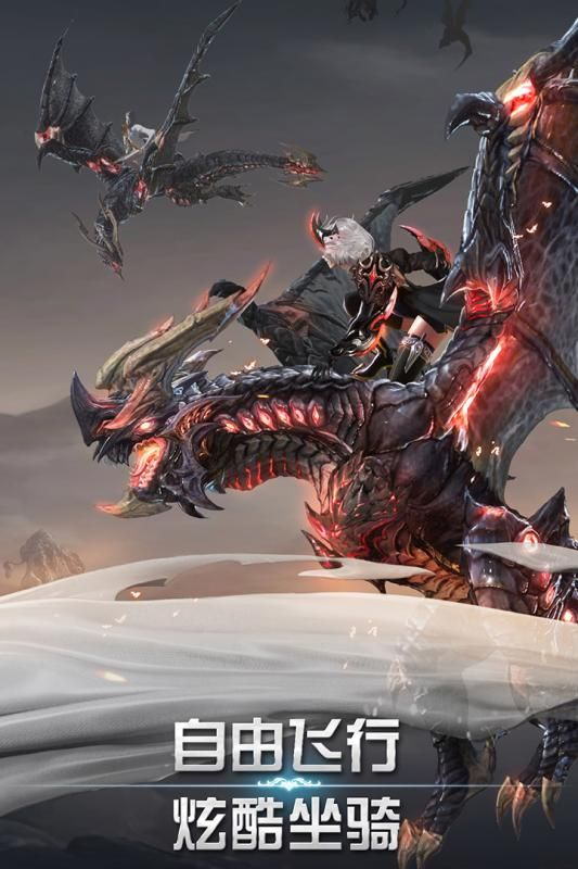 天空之门手游官网下载正式版图3: