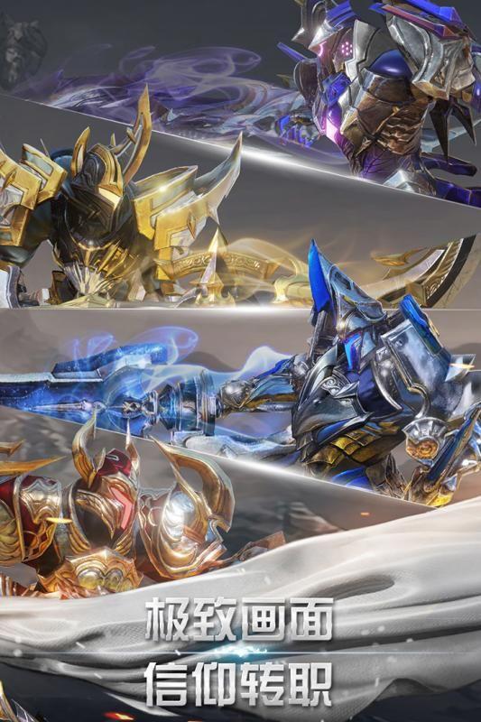 天空之门游戏官方网站下载最新版图4: