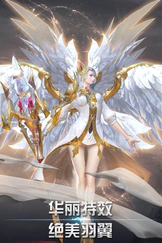 天空之门游戏官方网站下载最新版图2: