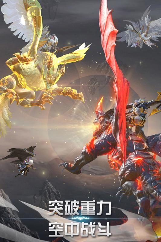 天空之门游戏官方网站下载最新版图1: