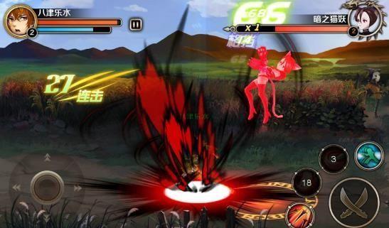 狩魔列传游戏官网下载最新安卓版图2: