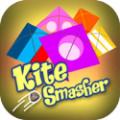 Kite Smasher游戏