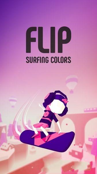 滑板色彩冲浪无限安卓官方版游戏下载图1: