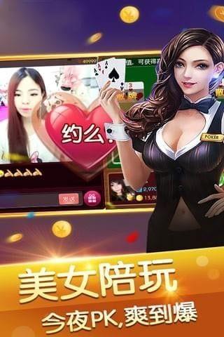 荣耀棋牌安卓手机版游戏下载图4: