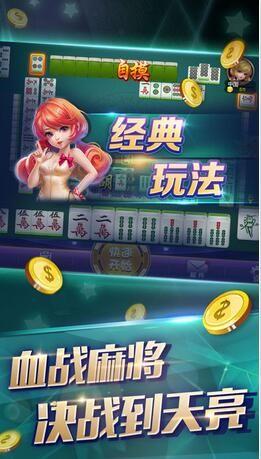 友趣棋牌官方下载手机版图1: