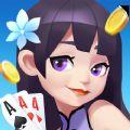 蓝洞棋牌app官方下载手机版 v1.0