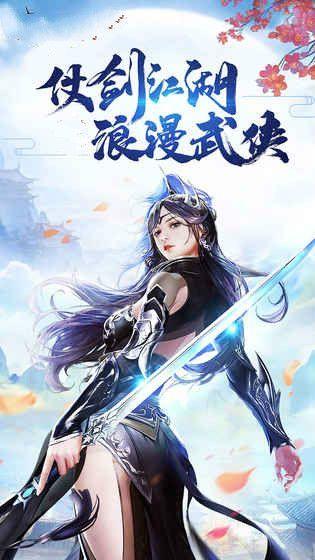 血饮风云手游官方下载最新安卓版图1: