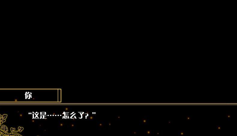橙光游戏超级特工学院无限鲜花最新版下载图2:
