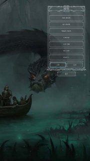 地下城堡2黑暗觉醒游戏官方网站下载最新版图4: