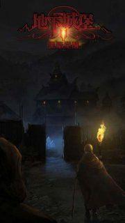 地下城堡2黑暗觉醒游戏官方网站下载最新版图2: