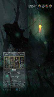 地下城堡2黑暗觉醒游戏官方网站下载最新版图5: