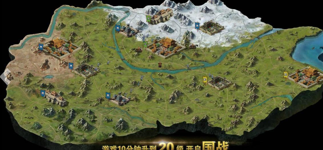 极品三国志游戏官方网站下载最新版图1: