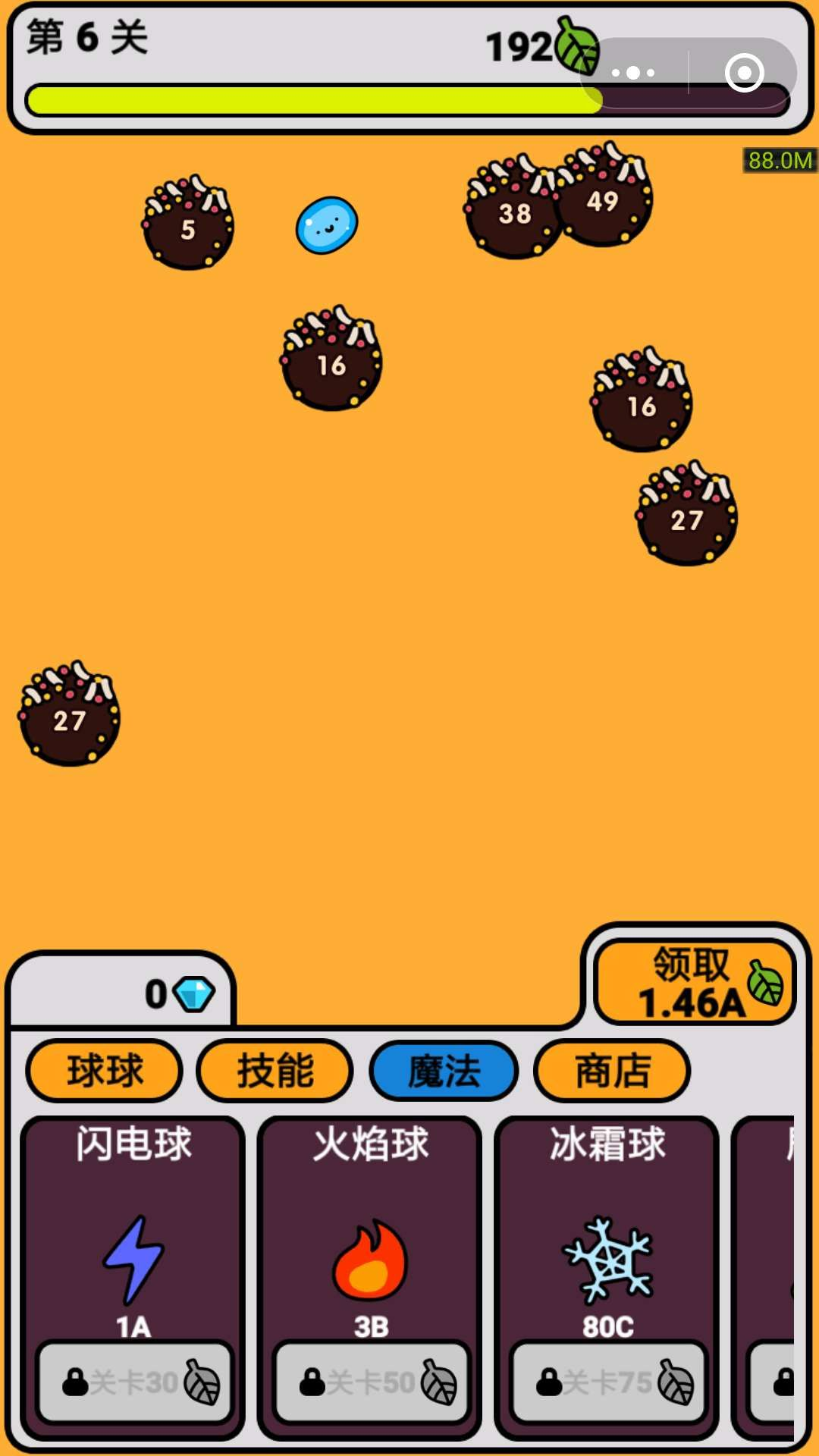 微信球球作战大冒险小程序官方正版下载图3: