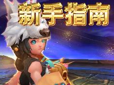 怒火战歌手游官方网站下载最新版图4: