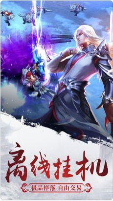 明月天涯手游官网版下载最新版图4: