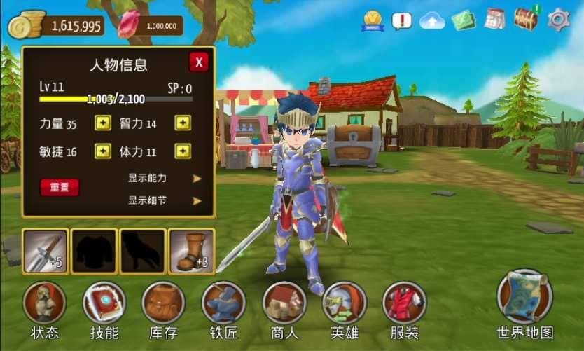 史诗征服安卓中文汉化最新版(Epic Conqu)图3: