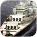 太平洋舰队汉化版