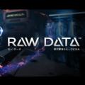 网易Raw Data手游官网下载最新版 v1.0