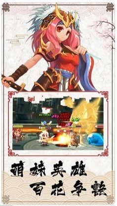 诺伦之秘官网版安卓最新版下载图片4