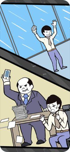 寻找手机大作战27关解锁版游戏下载图1: