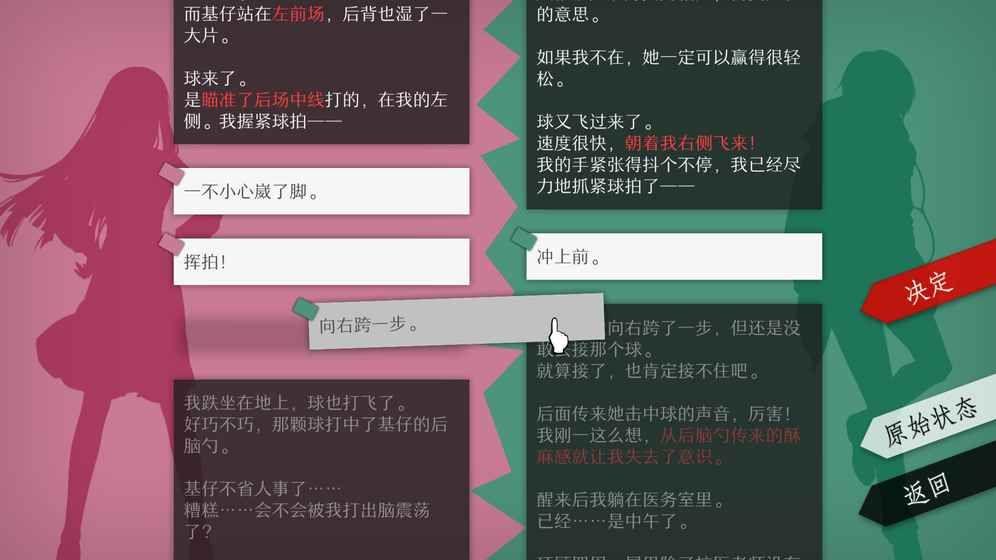 will美好世界游戏官方下载安卓版图1:
