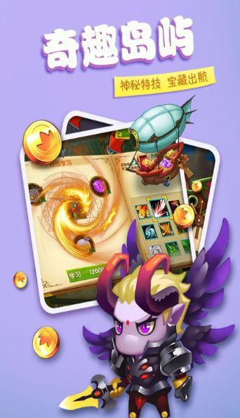 龙之岛安卓官方版游戏下载图3: