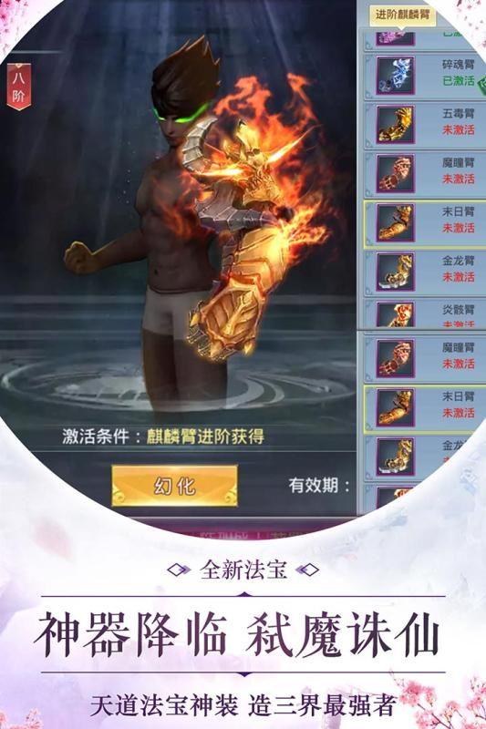 灵剑奇缘图2: