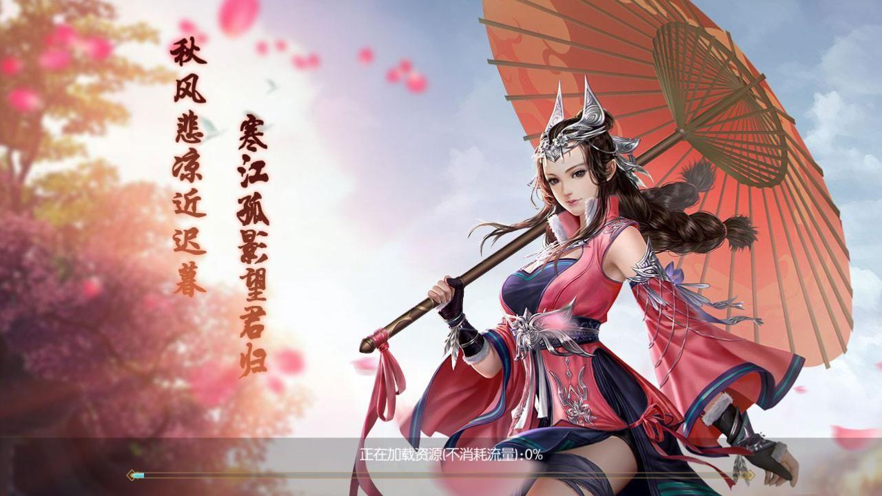 仙域大主宰手游官网下载最新版图2: