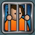 监狱建筑师游戏