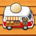 美味流动饺子车游戏