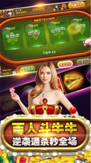 聚金棋牌安卓最新版游戏图2: