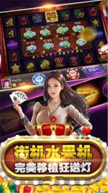 聚金棋牌安卓最新版游戏图3:
