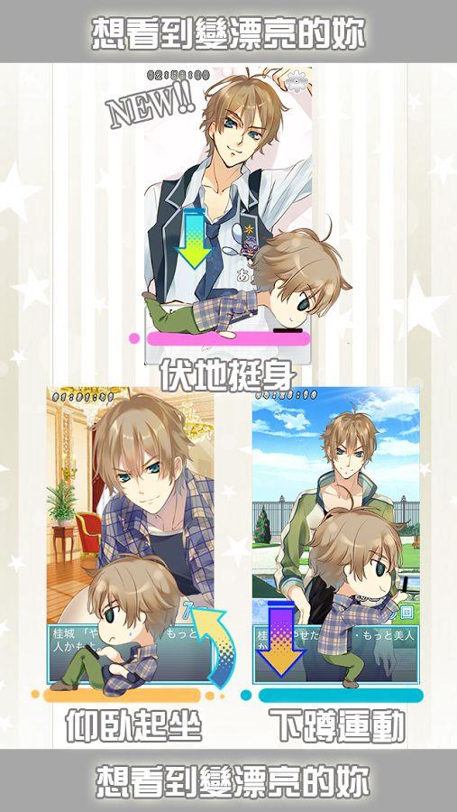 BYFWM中文版游戏下载最新地址图2: