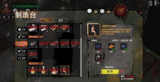 末日方舟全新版本体验测评:不一样的末日求生游戏![多图]图片1