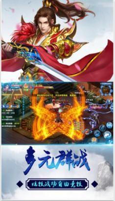 万古仙踪游戏官方网站下载最新版图4: