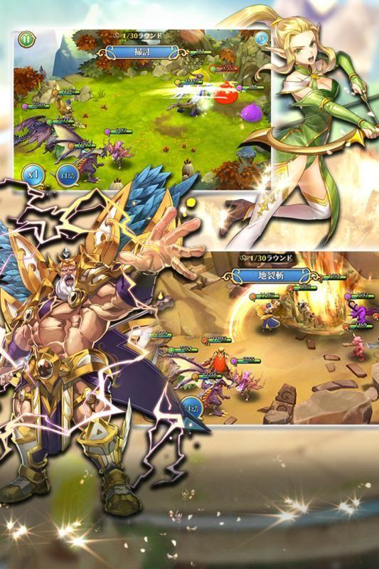 神魔召唤师官方网站下载正式版游戏图5: