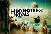 天堂决斗将于5月结束运营 游戏历经三年的营运时光[多图]