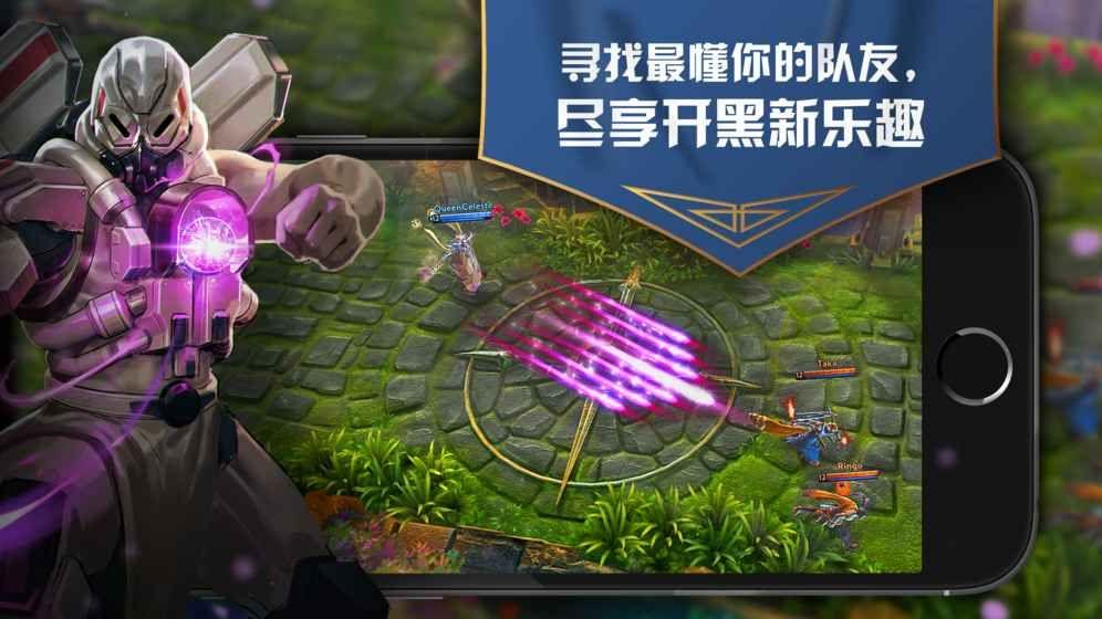 虚荣3.3版本官方最新地址下载图4: