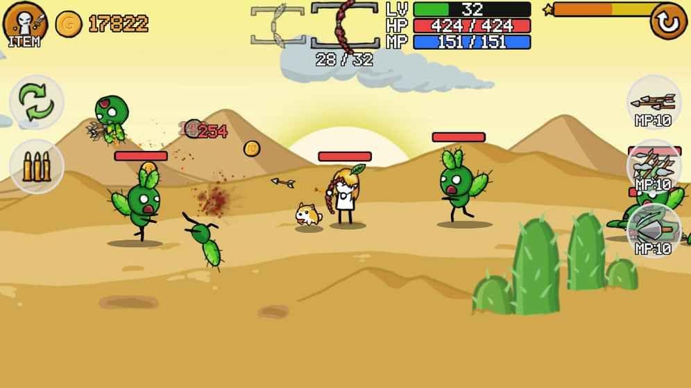 Stickman And Gun2安卓官网版游戏下载图4: