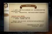 第五人格5月17日更新重点:红蝶正式开放、金色限定皮肤成绝版[多图]