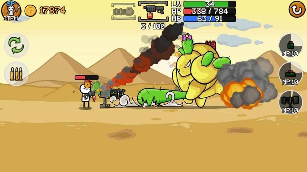 Stickman And Gun2安卓官网版游戏下载图2: