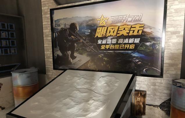 网易520联动展台落地广州白云机场 荒野行动沙盘登场[多图]图片2