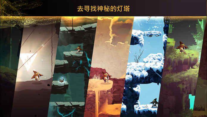 魔法机器人安卓官方版游戏下载图3: