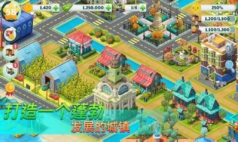 天堂之城都市模拟游戏安卓版图4: