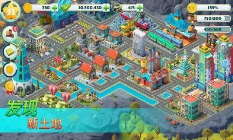 天堂之城都市模拟游戏安卓版图3: