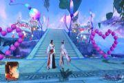 御剑情缘集体婚礼表白情缘:520婚礼季正式开启[多图]