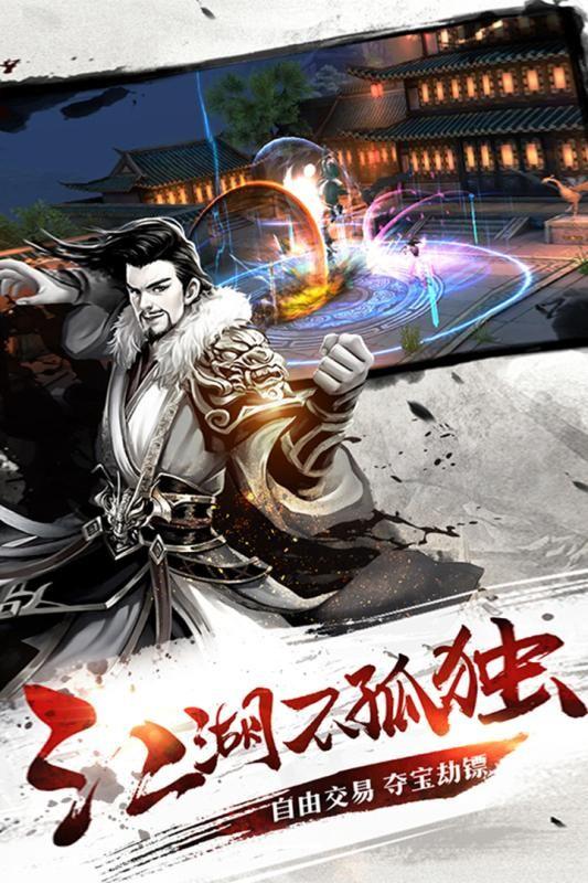 棍子骑士手游官网下载最新测试版图5: