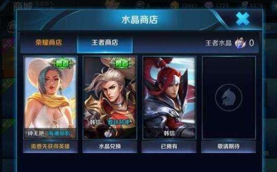 王者荣耀8月水晶商店什么时候更新?会有哪些英雄皮肤上线?[多图]